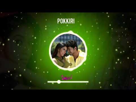 Pokkiri Sad Bgm||  Pokkiri love BGM