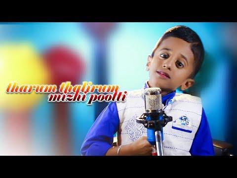 tharum thalirum mizhi pootti | dum dum diga diga musical band show  2018| Adithya Suresh