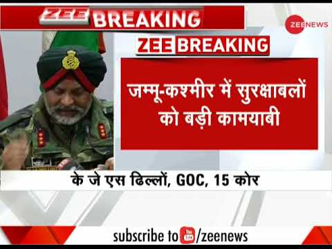 Breaking News: Joint Press Conference Addressed By The Indian Army