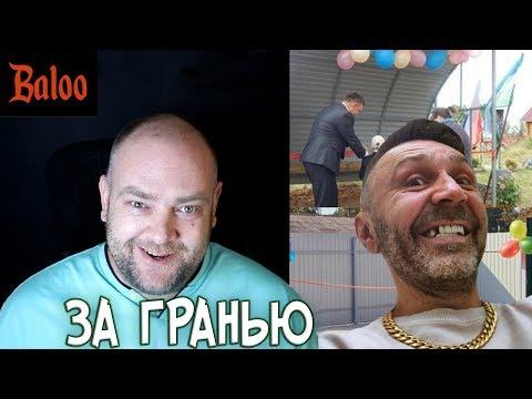 СОЛОВЬИНЫЙ ПОМЕТ №81 / ШАМАН, ЖИРИНОВСКИЙ и ШНУР.