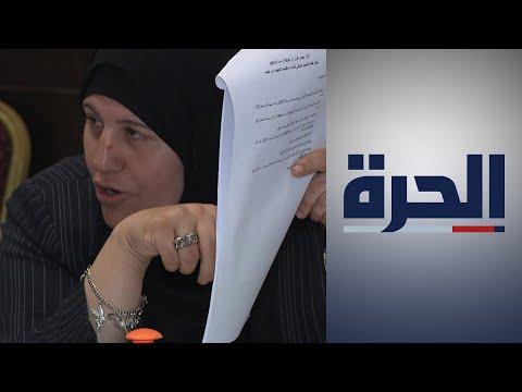 فجوة التشريع الفلسطيني تحرم المرأة من قانون حازم لحمايتها