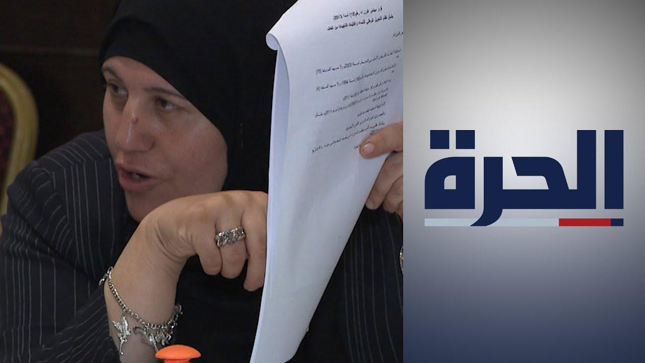 فجوة التشريع الفلسطيني تحرم المرأة من قانون حازم لحمايتها  - 18:56-2021 / 7 / 28