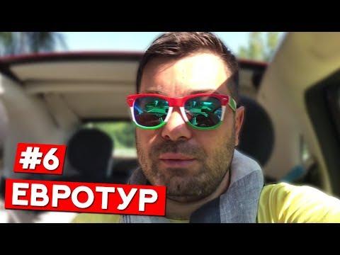 Орёл и решка Tribute: Канны дёшево и дорого!