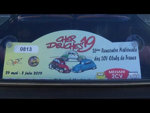 Nationale 2CV 2019 (Saint Amand Montrond)
