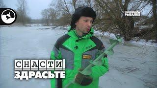 Тестируем ледобуры для зимней рыбалки Снасти здрасьте