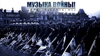 War Epic instrumental Hits! Legendary Сinematic Soundtrack! Megamix