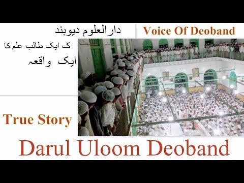 (Waqia) Darul Uloom Deoband K Ek Talib-e-ilm ka | Maulana Zulfiqar Nashbandi Sb.