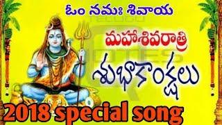 Om namah shivaaya trance