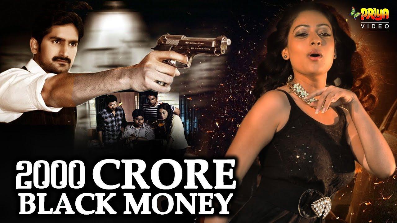 Anjali Rao   New Hindi Dubbed South Movie 2020    Latest Hindi Dubbed Movie   PV