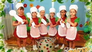 """Танец поварят. МБДОУ г.Астрахани """"Детский сад №68 """"Морячок"""""""