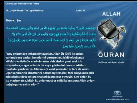 Quran by Theme Azeri   Sex Islam4Peace com