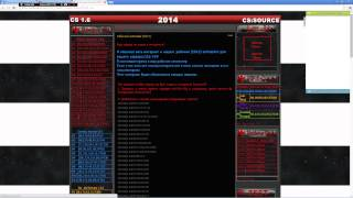 как сделать сервер css v34 видимым в интернете