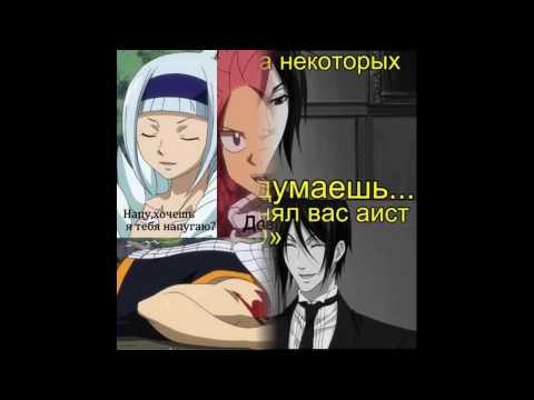 картинки аниме приколы на русском