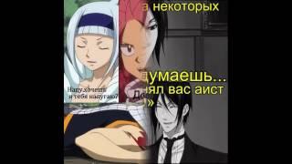 аниме приколы картинки с надписями  на русском
