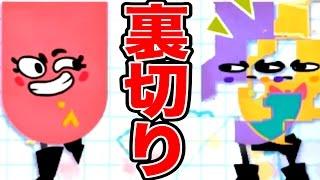 【4人実況】裏切りだらけのスニッパーズが面白すぎる!