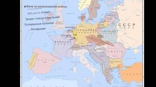 видео СОТРУДНИЧЕСТВО РОССИИ И БЕЛЬГИИ В ГОДЫ ПЕРВОЙ МИРОВОЙ ВОЙНЫ