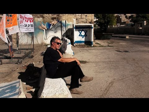 West of the Jordan River – Official Trailer
