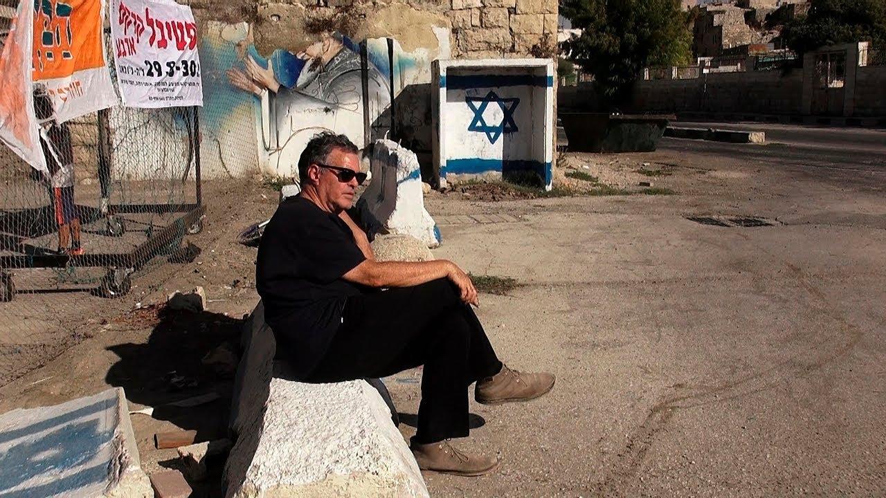 West of the Jordan River – Official Trailer
