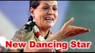 Dancing Star Sonia Gandhi - Too Good