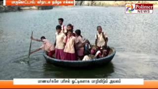 Dharmapuri Kids Dangerous Coracle Drive to reach Nearby School | Polimer News