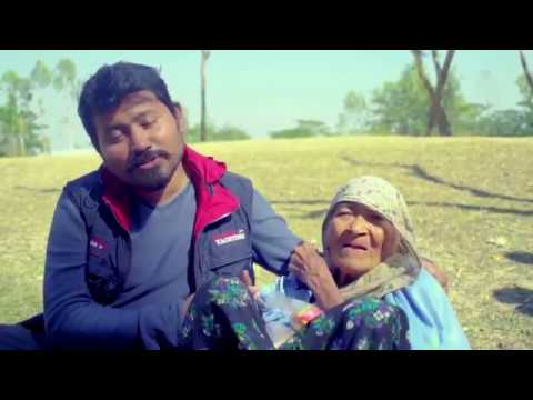 Nishwartha Bhalobasa What is Love?( 2018)~ Bengali