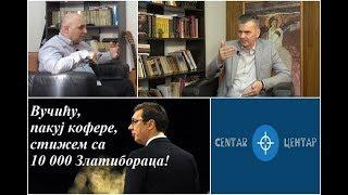 U CENTAR - Milan Stamatović: Vučiću, gotov si! Napuštaju te i kriminalci! thumbnail