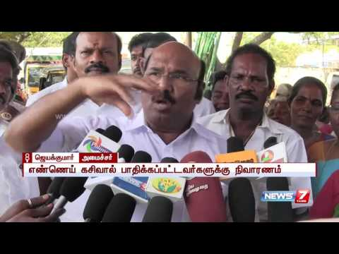Eating fish will not cause any health problems : Minister Jayakumar   News7 Tamil