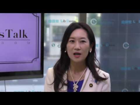 自民・松川るい「韓国は自分勝手なよくわからない正義でちゃぶ台返しをする」