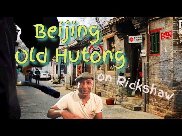 BEIJING OLD HUTONG by RICKSHAW, Beijing, CHINA (Kumar ELLAWALA)