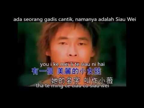 Siau Wei (lirik Dan Terjemahan)