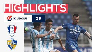 [하나원큐 K리그1] 2R 수원 vs 울산 하이라이트 | Suwon vs Ulsan Highlights (20.05.17)