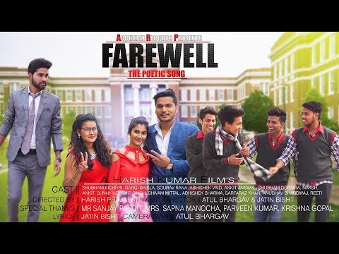 FAREWELL THE POETIC SONG TEASER BY HARISH PRAJAPATI @ AACHMAN RECORDS