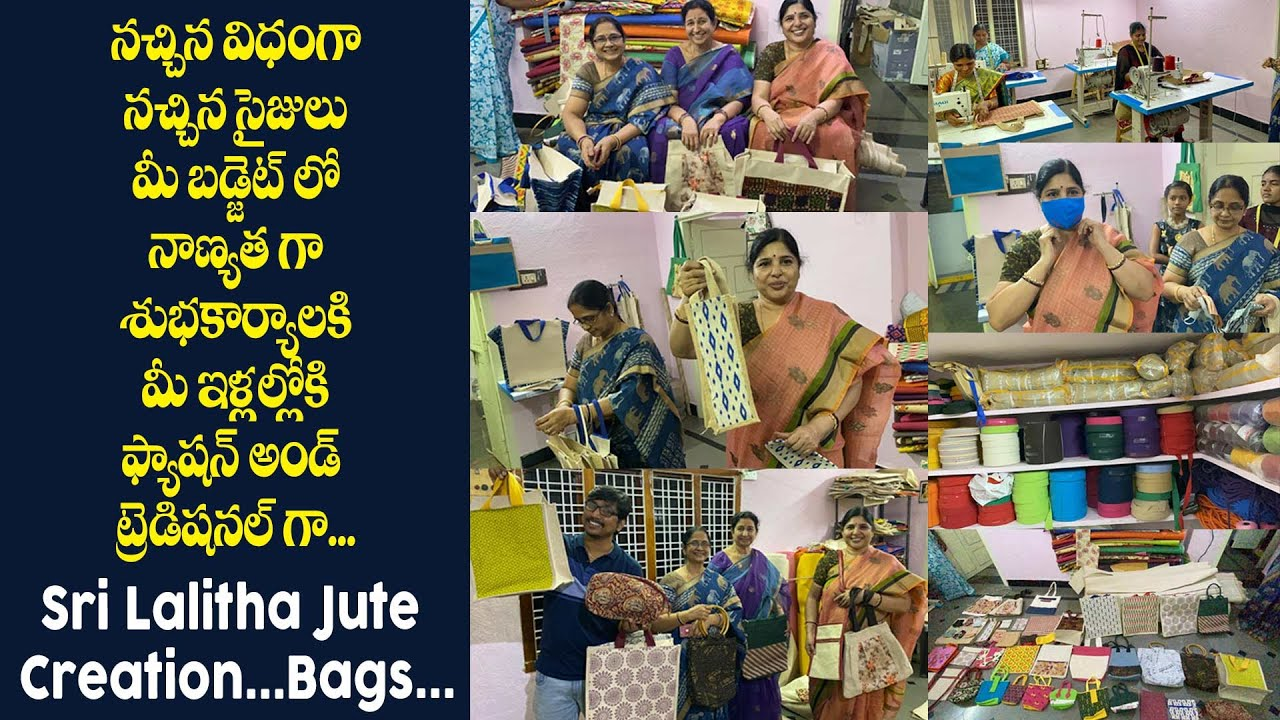 Where you buy the best Jute Bags in both Online and offline || Sri Lalitha jute creation... #Bags...