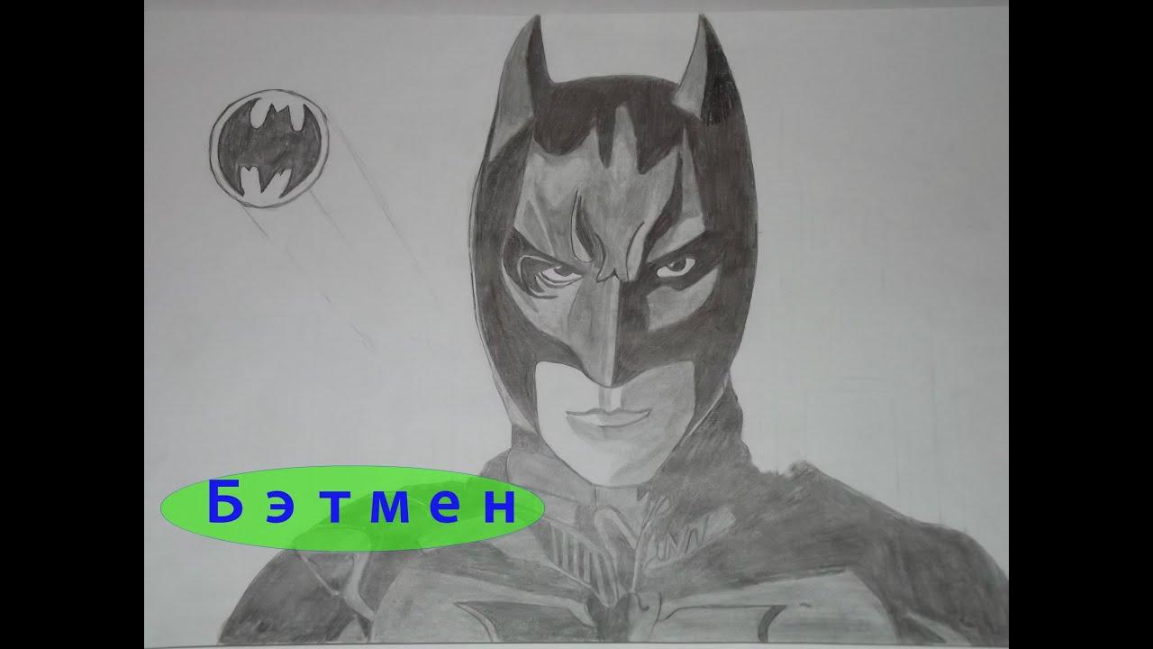 рисунки бэтмен картинки