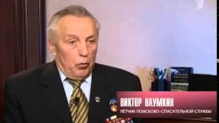 Алексей Леонов Первый в открытом космосе Документальный фильм