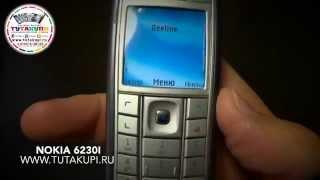 Видео Обзор на Мобильный Телефон Nokia 6230i(Видео Обзор на Легендарный Мобильный Телефон Nokia 6230i Заказ на этот телефон можно оформить: - На сайте WWW.TUTAKUPI..., 2015-06-14T20:28:06.000Z)