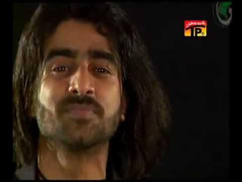 Ya Abbas (sindhi) by Syed Haider Sherazi 2010