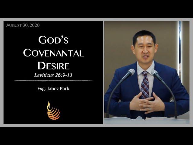 God's Covenantal Desire