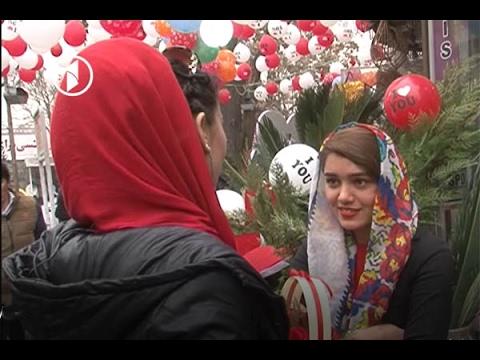 آیا روز عاشقان در افغانستان تجلیل می شود؟ 14.02.2017