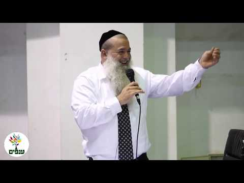 שידור חי מגבעת זאב ירושלים - הרב יגאל כהן HD - כנס ענק!