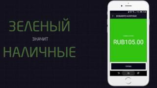 Uber -  обучающее видео для водителей. Работа с приложением Uber Driver