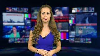 Noticias Internacionales MBC 14/11/18 - Lanzarán el primer auto sin conductor del mundo.