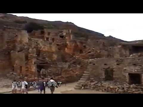 Kréta - Spinalonga (A leprások szigete)