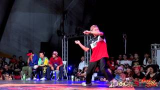 HIPHOP ALL AGE SIDE 7 to Smoke | 2014 FUNKZILLA GAME WORLD FINAL