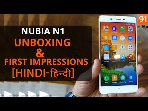 nubia N1: Unboxing & First Look | Hands on | Price [Hindi-हिन्दी]