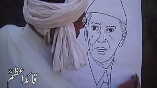 Drawing Quaid E Azam Muhammad Ali Jinah