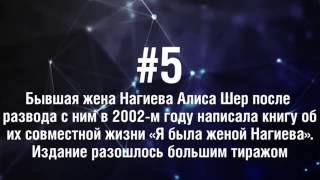 физрук 20 серия