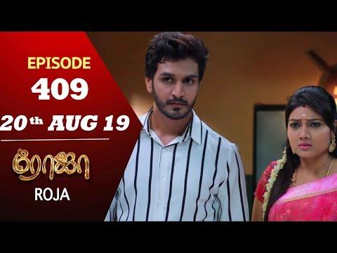 ROJA Serial | Episode 409 | 20th Aug 2019 | Priyanka | SibbuSuryan | SunTV Serial |Saregama TVShows