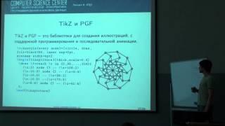 лекция 9 | Современные технологии разработки ПО | Александр Смаль | CSC | Лекториум(, 2013-06-24T20:12:36.000Z)