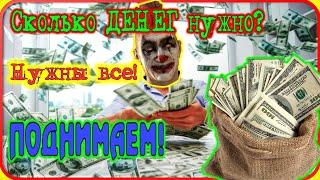 видео Все азартные игровые автоматы Вулкан